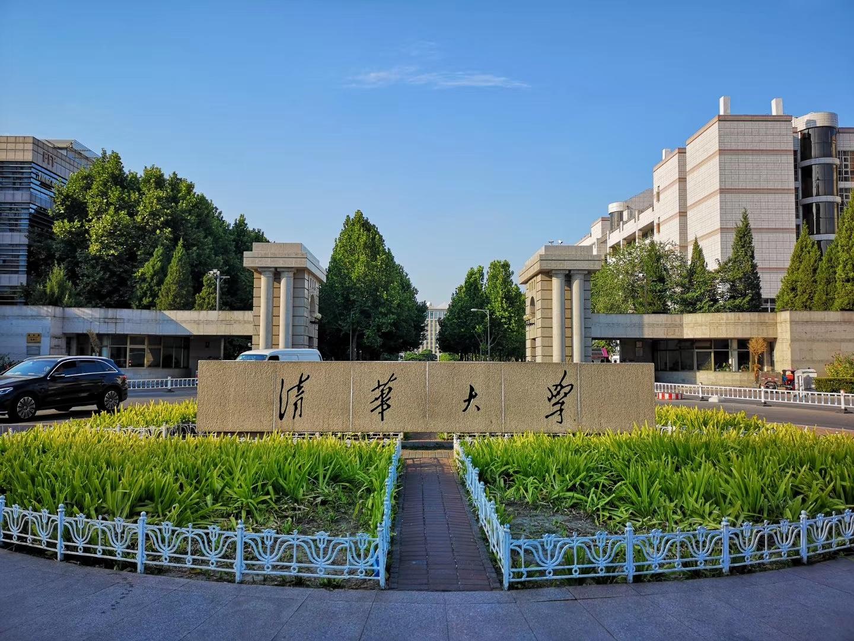 Image result for tsinghua university